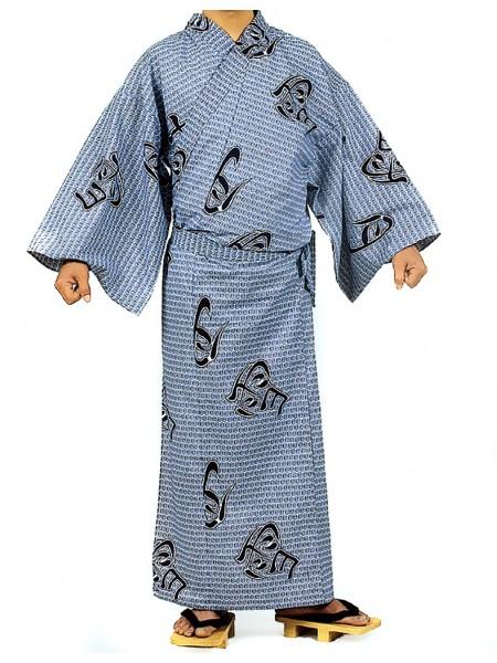 Yukata kimono kanji Kamakura