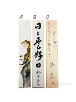 Sumie pittura ad inchiostro di china su tanzaku