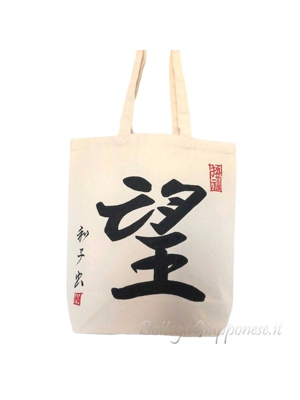 Tote bag calligrafia giapponese sogno|amore|speranza
