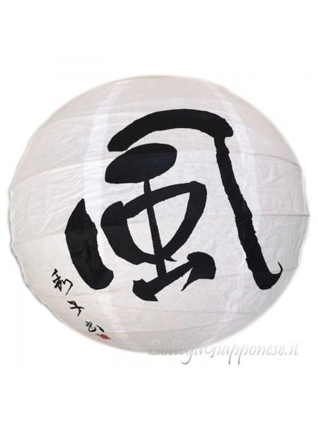 Chochin con bambu e vento kanji in sumi-e