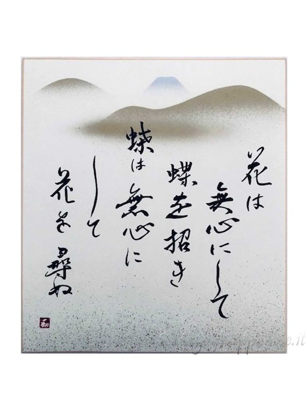 Shikishi con poesia dipinto a mano sumie (a)